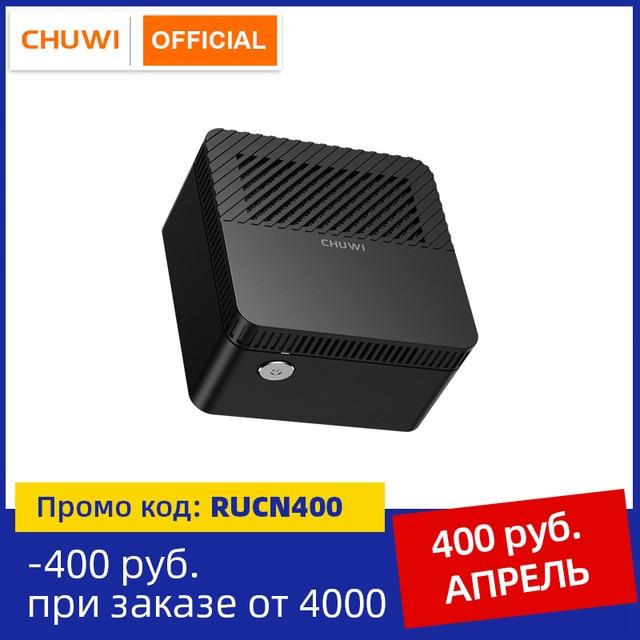 CHUWI LarkBox 4K Mini PC Intel Celeron J4115 Quad Core 6GB RAM 128GB ROM Windows 10 Desktop Computer HD USB-C 1