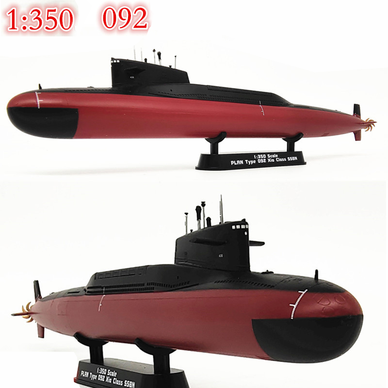 1:350  Chinese Navy 092  Summer Class Nuclear Submarine Model  Small Hand Products 37506