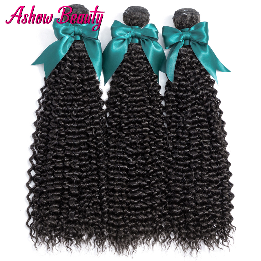 3 Bundles Peruvian Kinky Curly Human Hair Weave Remy Afro Curly Bundles tissage extensiones de cabello natural 4b 4c Curly Hair