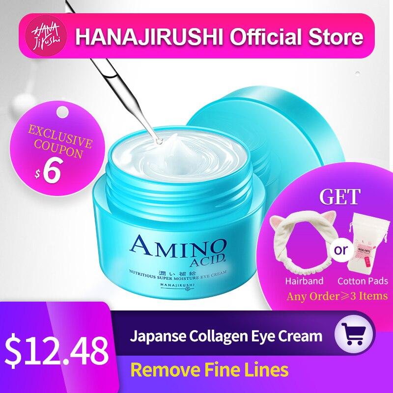 HANAJIRUSHI Amino Acid Eye…
