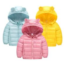 2019 Autumn Winter Baby Kids Solid Outerwear Infants Boys Gi