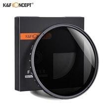 K& F концепция 37-82 мм 52 мм 58 мм 62 мм 67 мм 72 мм 77 мм Тонкий Фейдер переменный ND фильтр для объектива регулируемый от ND2 до ND400 нейтральная плотность