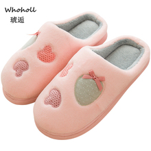 Whoholl Women Winter Home Slippers Cartoon Strawberry Shoes Soft Warm House Indoor Bedroom Lovers Couples 36-44