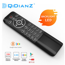 MT1 Google Voice Assistant Air Mouse Gyro Sensing 2.4G Voice Remote Control with LED backlight For Android TV Box X96 HK1 H96