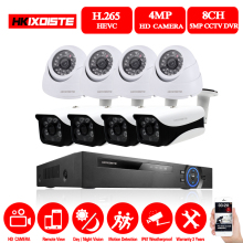 HD cctv Camera System 8CH AHD CCTV 5MP DVR 4.0MP Indoor Outdoor Waterproof NVR Surveillance Kit