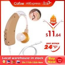 Cofoe akumulator do aparatów słuchowych dla osób w podeszłym wieku utrata słuchu wzmacniacz dźwięku narzędzia do pielęgnacji uszu regulowane audifonos