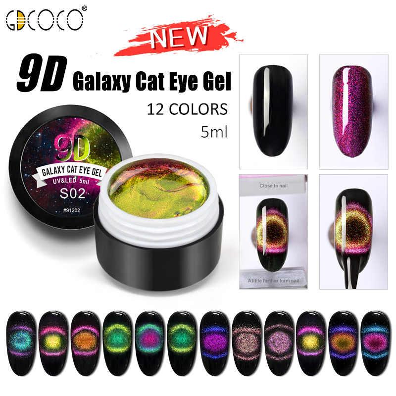 GDCOCO Galaxy Starry Nagel Gel Lack Neue Ankunft 9D Gel Lack Katze Auge Magie Chamäleon Nail art Maniküre Magnetische Nagel gel