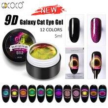 GDCOCO Galaxy Starry Nail Gel laque 9D Gel vernis œil de chat magique caméléon Nail Art manucure Gel magnétique pour ongles