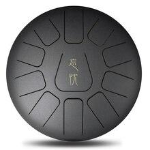12 дюймов Мини 11 тон сталь язык Профессиональный ударный барабан Handpan инструмент с барабаном для музыкальных терапевтов