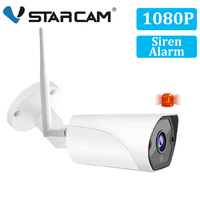 Vstarcam 1080P 2MP Outdoor Bullet IP Camera Wifi Surveillance Security Camera Motion Siren Alarm IP66 Waterproof IR CCTV Camera