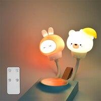 Lámpara de noche LED USB para niños, Luces de decoración para dormitorio, regalo, mesita de noche