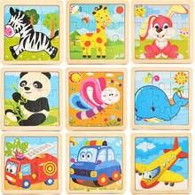 Развивающие детские игрушки для малышей 3d деревянные головоломки