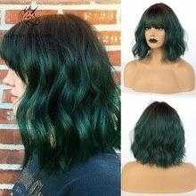 Парик для косплея женский из термостойкого волокна, синтетические короткие волнистые волосы с челкой, блонд, единорог, Омбре, зеленый цвет