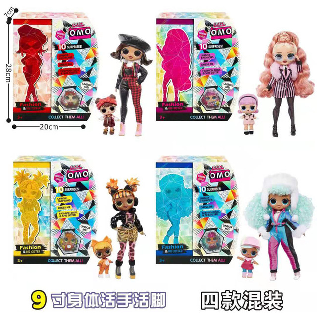 New Lol Surprise Doll Figure Doll OMO Suprise Model Fashion Doll Play House Blind Box Cute Lol Dolls Brithday Gift for Baby Girl 2