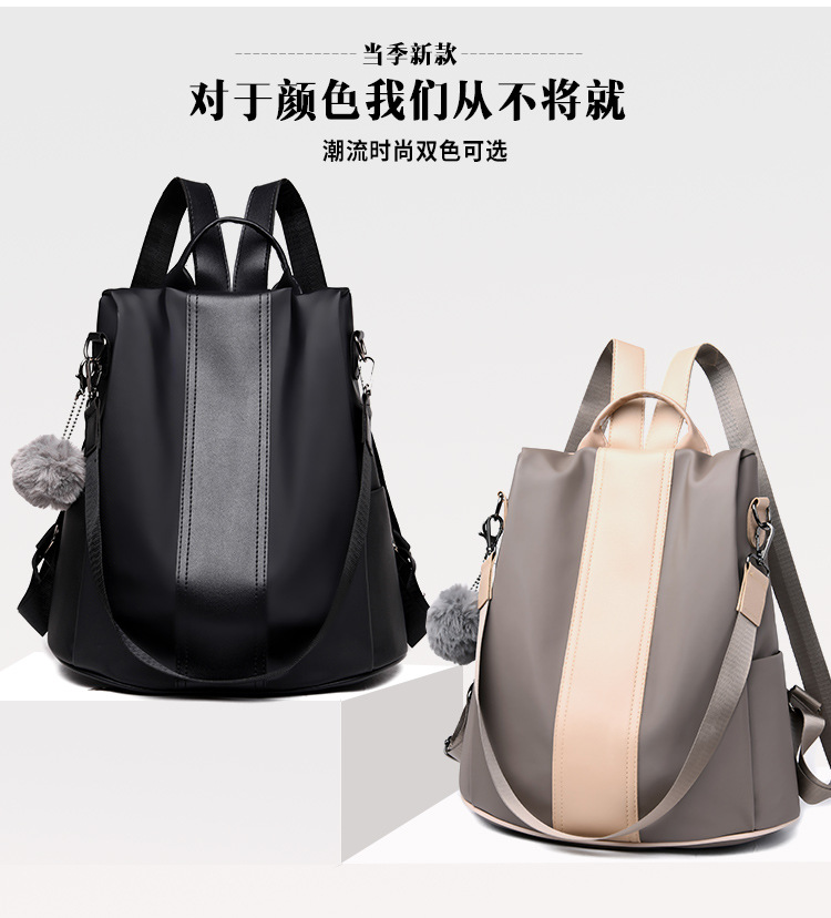 Habb66354e4764b189e11e050d2f842ecl 2019 Women Leather Anti-theft Backpacks High Quality Vintage Female Shoulder Bag Sac A Dos School Bags for Girls Bagpack Ladies