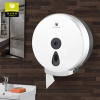 Toilet Kitchen Roll Paper Holder Wall Mount Plastic Bathroom Storage Holder for Toilet Towel Paper Home Decoration Accessories