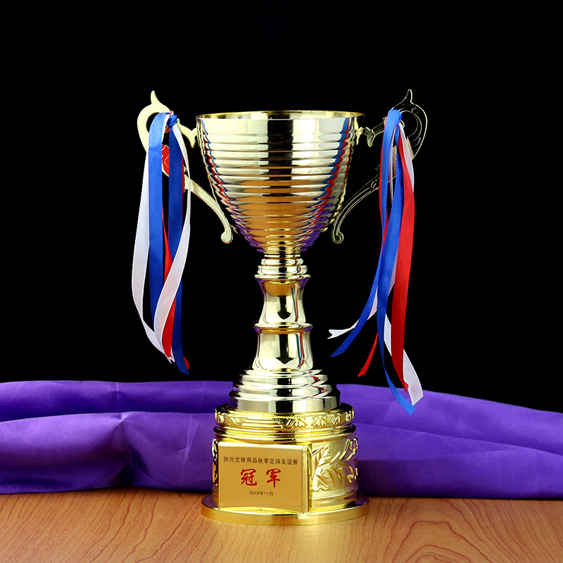 2079 New Style  Metal Trophy Sports Trophy Awards Ceremony Gold-Plated Souvenir Crt Cup For Sport Tournaments Trofeu Futebol