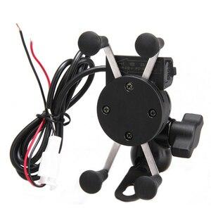 Image 2 - Besegad motocykl uchwyt telefonu komórkowego wspornik obsady z ładowarką USB 360 stopni obrót dla Moto etui 3.5 6 cal GPS bracker
