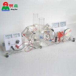 Proton membrana idrogeno celle a combustibile di generazione di energia di trasferimento di energia fisica esperimento strumento di insegnamento
