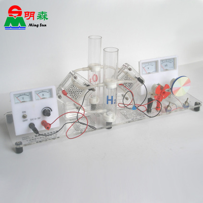 Proton Membrane Hydrogen Fuel Cell Power Generation Energy Transfer Physical Experiment Teaching Instrument