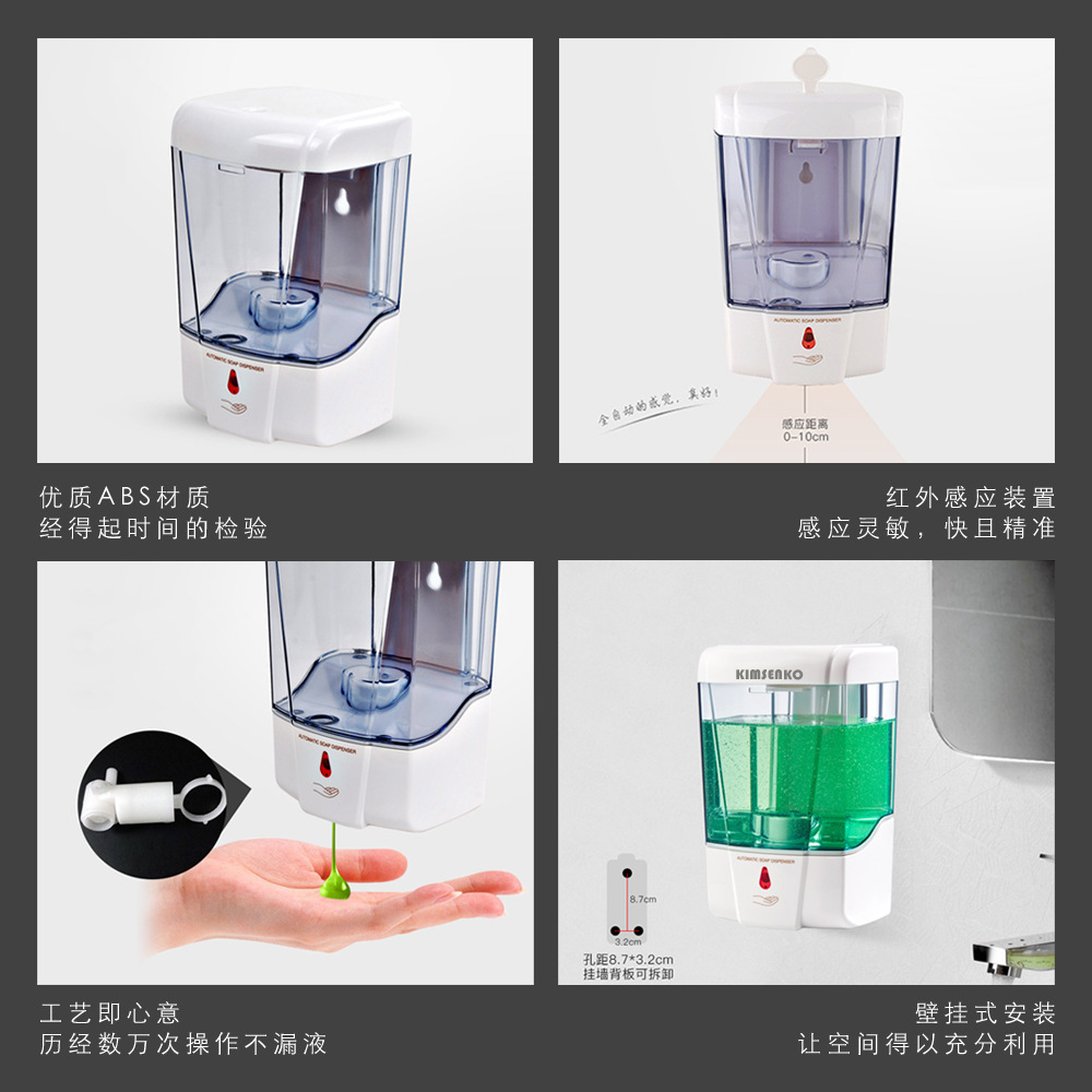600ml Wall Mount Automatic IR Sensor Touch Free Soap Dispenser Lotion Pump For Kitchen Bathroom Liquid 600ml Wall-Mount Automatic IR Sensor Touch Free Soap Dispenser Lotion Pump For Kitchen Bathroom Liquid Soap Dispenser