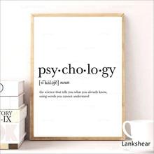 Psycholog presentes impressão engraçado definição cartaz psicologia citação pintura em tela faculdade dormitório quarto arte da parede cartaz minimalista