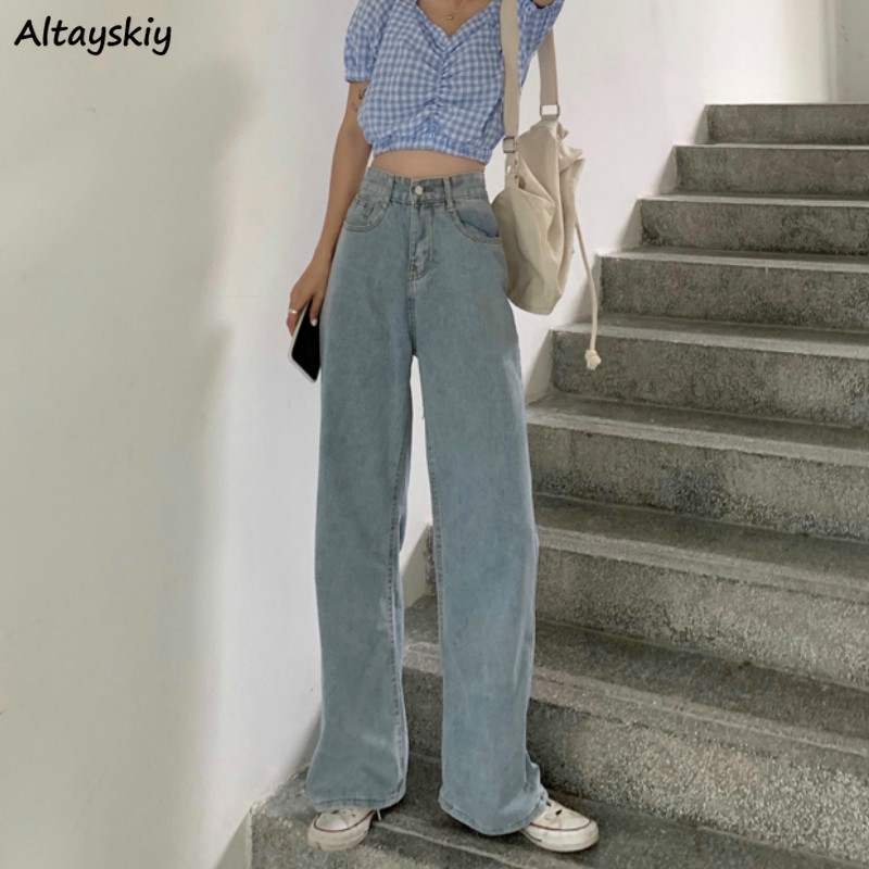 Jeans Women Denim Wide Leg Long High Waist Loose Korean Style Casual Retro Trendy BF Ulzzang Streetwear Leisure Womens All-match
