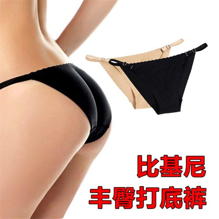 South Korea Soft Fleshcolor Hidden Bikini Butt-lift Underwear Women's Fake Hip Exaggerates Hips Buttock Padded Briefs Knicker Wo