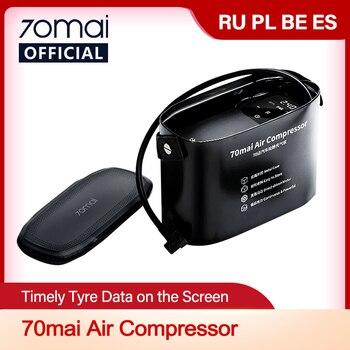 70mai Car Air Compressor 12V Electric Car Air Pump Car Tire Inflator Pumb Auto Tyre Pumb for 24V Car Motorcycle Bicycle Ball