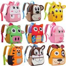 Новинка, детские рюкзаки с 3D изображением животных, фирменный дизайн, рюкзак для мальчиков и девочек, неопреновые школьные сумки для малышей, Сумка с рисунком для детского сада