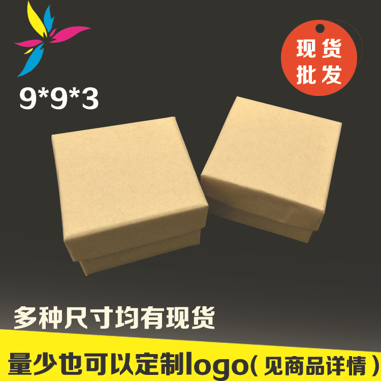 Accessories Gift Box Kraftpaper Ring Box Jewellery Box Tiandigai Ear Stud Cardboard Box