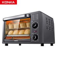Konka mini forno elétrico 4 fatia multi-função de aço inoxidável com temporizador assar 1050w inclui assadeira e rack