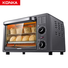 KONKA Electric mini Oven 4 Slice Multi-function Stainless Steel with Timer Bake  Broil 1050W Includes Baking Pan and Rack
