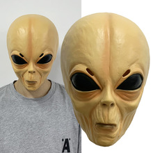 1Pcs Alien Latex Mask Breathable Full Face Head Mask Halloween Masquerade Scary Mask UFO Big-Eyed Fancy Dress Party Cosplay