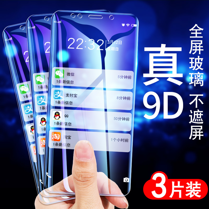 3Pcs Full Cover Tempered Glass For Xiaomi Redmi Note 7 6 5 8 Pro 5A 6 Screen Protector For Redmi 5 Plus 6A Protective Glass Film-in Phone Screen Protectors from Cellphones & Telecommunications