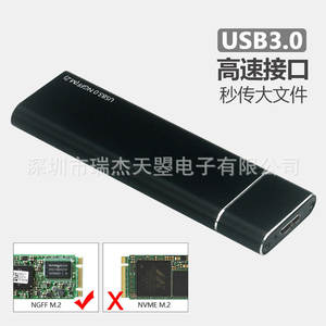 Box Hard-Disk External SSD Mobile 0 Metal Shell Ngff High-Speed-Transmission-China Solid-State