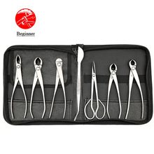 Beginner Grade 7 PCS Bonsai tool set (kit) BBTKS-07 From TianBonsai