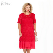 Madre Elegant Lace Mother Of The Bride Dresses