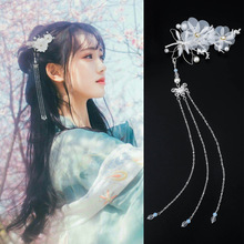 1Pc Chinese Vintage Style Tassel Hairpin Dragonfly Butterfly Headwear Wedding Hair Styling Accessories Head Accessories Women