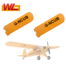 Original Wltoys XK A160.0005 Foam Main Wing for  A160 Remote Control Airplane Aircraft Spare Parts Glider Accessories