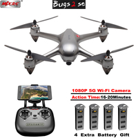 Drone gps 4K B2SE Brushless Motor RC Drone 1080P HD Camera 5G WiFi FPV Precise GPS Altitude Hold Smart Flight One key follow|RC Helicopters| |  -