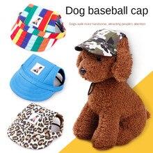 ペット帽子耳穴調整可能な野球帽大中小犬夏犬キャップ太陽の帽子屋外ハイキングペット製品