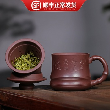 pot world Yixing purple sand cup tea cup with cover pure manual lettering large capacity men's liner filter tea cup