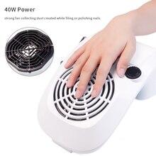 40 Вт Мощный коллектор для всасывания пыли с ногтей, пылесос, профессиональный маникюрный аппарат с 2 пылесборниками, оборудование для салонов дизайна ногтей