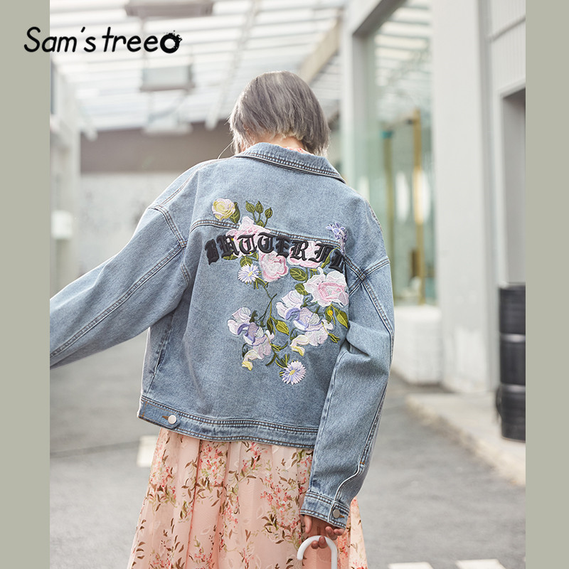 SAM'S TREE Blue Solid Applique Cowboy Oversive Women Jacket 2020 Spring Korean Style Long Sleeve Casual Ladies Daily Coats