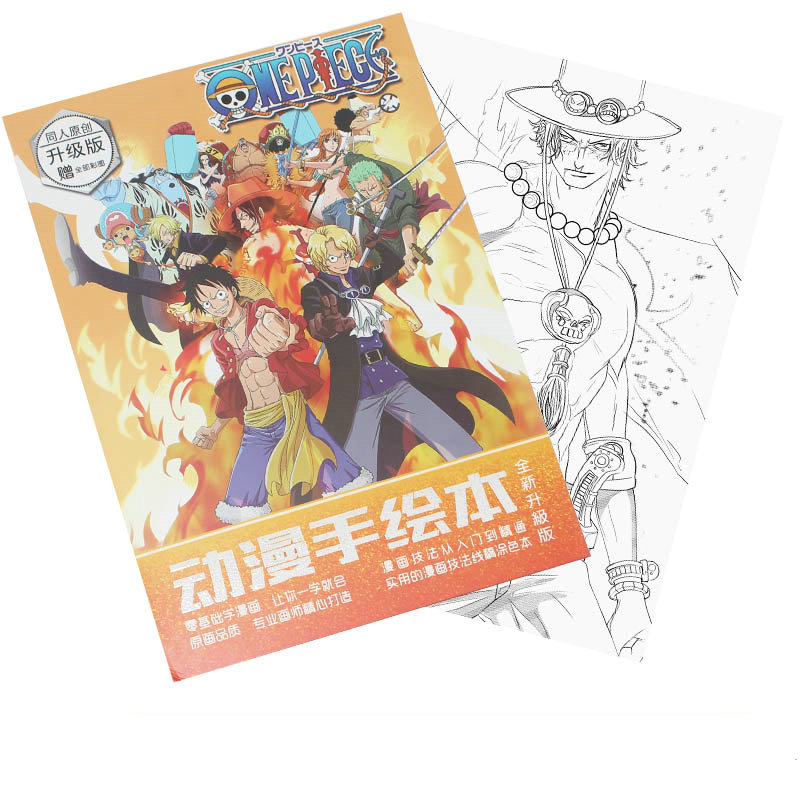 Anime One Piece Coloring Book For Children Adult Relieve Stress Kill Time Painting Drawing Antistress Books Gift