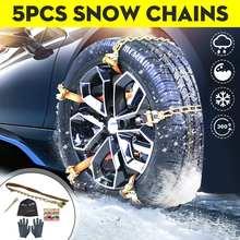 Snow-Chains Wheel-Belt Truck Car-Tire Wear-Resistant Anti-Skid Sand-Emergency Winter