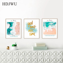 Modern Simple Canvas Painting Wall Picture Home Decor Printing Posters for Living Room  AJ00377