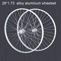 Складной горный велосипед 26er  сплав  алюминий  1 75 дюйма  односкоростная  MTB