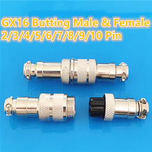 1set GX16 Butting Docking Male & Female 16mm Circular Aviation Socket Plug 2/3/4/5/6/7/8/9/10 Pin Wire Panel Connectors рамка werkel 4690389108129